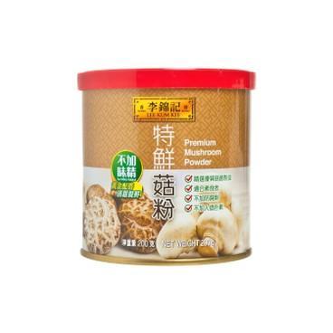 李錦記 - 特鮮菇粉 (不加味精) - 200G