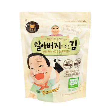 MANJUN - Organic Kids Laver - 28'S