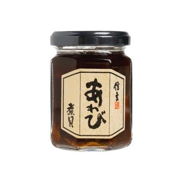 SHINGEN - Small Abalone - 50G