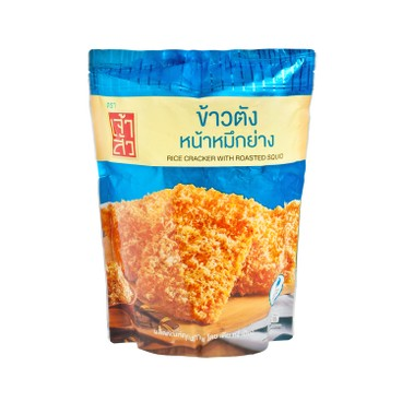 CHAO SUA - Rice Cracker W roasted Squid Bag - 90G