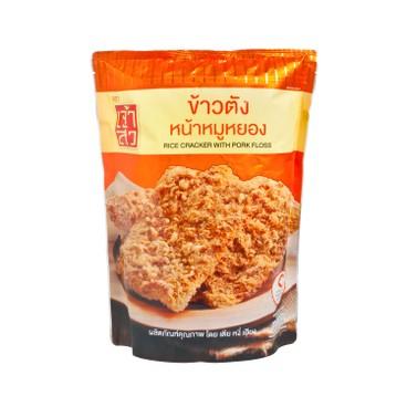 CHAO SUA - Rice Cracker W flossy Pork bag - 90G