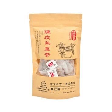 仨薑 - 陳皮熟薑茶 - 12'S