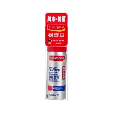 ELASTOPLAST - Elastoplast Spray Plaster - 40ML