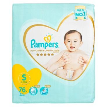 PAMPERS幫寶適 - 日本進口一級幫紙尿片(細碼) - 76'S