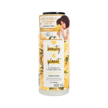 LOVE BEAUTY&PLANET - 依蘭依蘭•夢之修護護髮乳 - 400ML