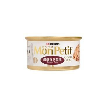 MON PETIT - Gold Gensen Tuna - 85G