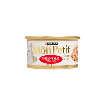 MON PETIT - GOLD FLAKED TUNA - 85G