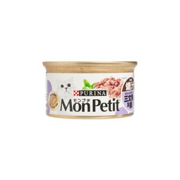 MON PETIT - 貓罐至尊 - 燒汁三文魚及蝦 - 85G