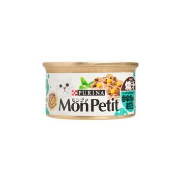 MON PETIT - 貓罐至尊 - 燒汁吞拿魚伴車打芝士 - 85G