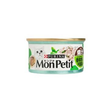 MON PETIT - 貓罐至尊 - 吞拿魚及菠菜 - 85G