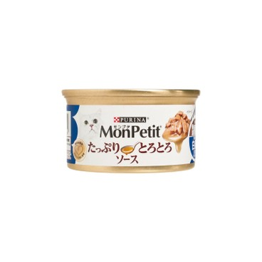 MON PETIT - 貓罐至尊 - 香濃醬汁白身魚 - 85G