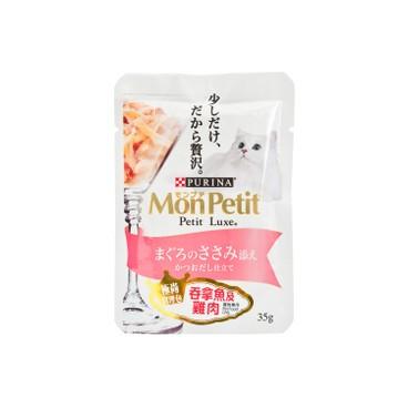 MON PETIT - 極尚料理包 - 嚴選吞拿魚及雞肉 - 35G