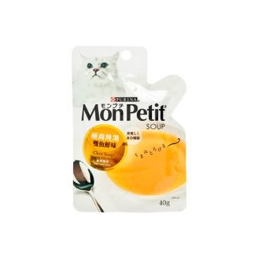 MON PETIT - Pure Soup Fish Consomme - 40G