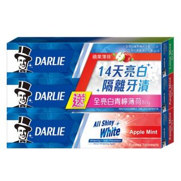 DARLIE - All Shiny White Toothpaste apple - 140GX2+80G
