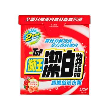 LION TOP - Compact Laundry Powder - 2.5KG