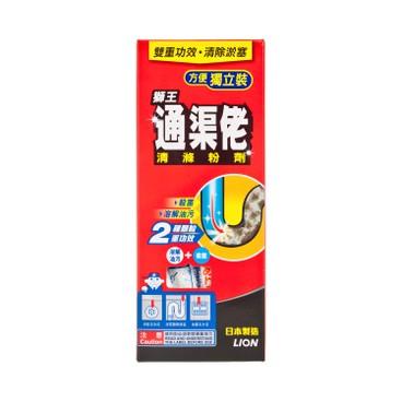 PIPEMAN - Pipe Cleaner Powder Type - 200G