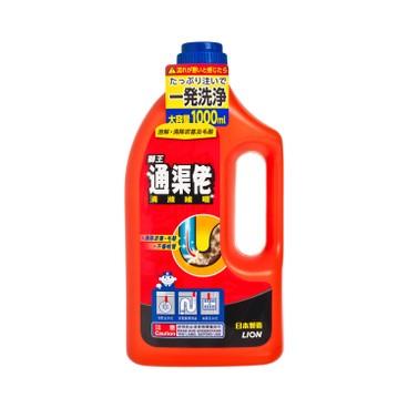 PIPEMAN - Pipe Cleaner Gel Type - 1000ML