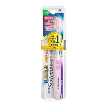 SYSTEMA - Sonic Toothbrush Regular - PC