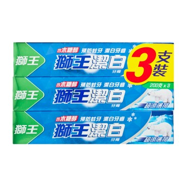 FRESH & WHITE - TOOTHPASTE PACK-EXTRA COOL MINT - 200GX3