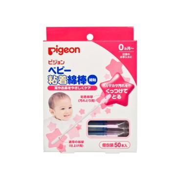 PIGEON - Baby Cotton Bud - 50'S