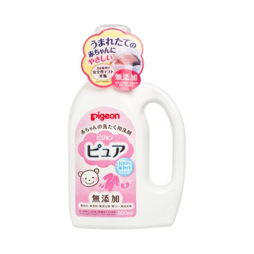 PIGEON - Baby Laundry Detergent Pure - 800ML