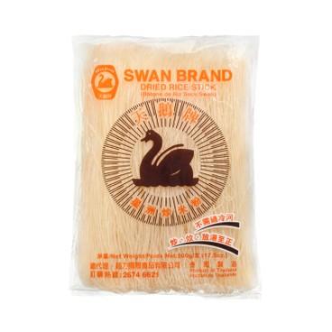 SWAN BRAND - Dried Rice Stick - 500G
