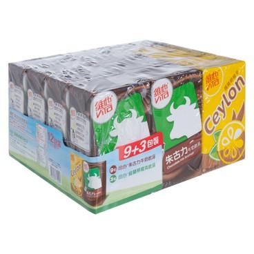 VITA - ASSORTED PACK (CHOCOLATE MILK + CEYLON LEMON TEA) - 250MLX12