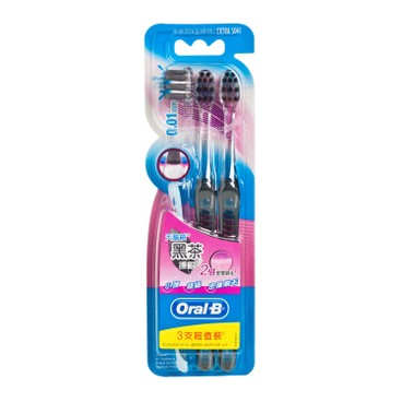 ORAL-B - Ultrathin Velvet Gum Care Black Tea - 3'S