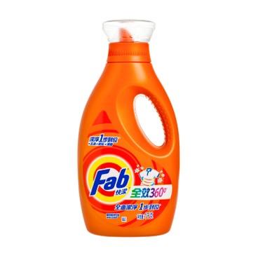 FAB - Laundry Liquid lily - 1KG