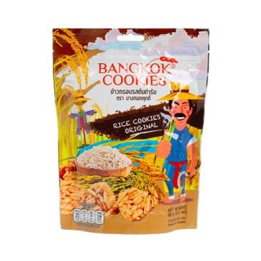 BANGKOK COOKIES - 米餅-原味 - 68G