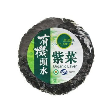 點點綠 - 有機紫菜 - 33G