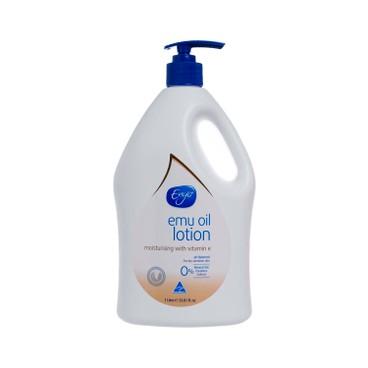 ENYA - Emu Oil Lotion - 1L
