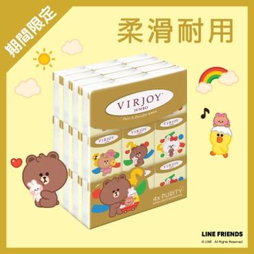 VIRJOY - Kakao Friends Mini Jumbo Hky - 36'S