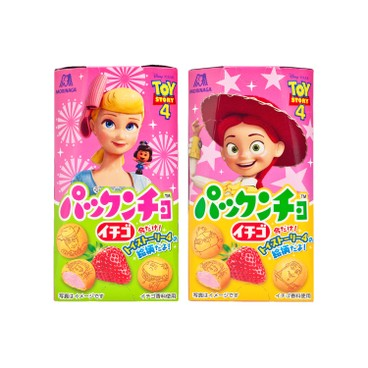 MORINAGA - Disney Biscuits strawberry Random - 45G