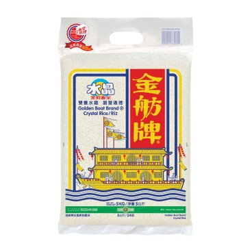 GOLDEN BOAT BRAND - Crystal Rice - 5KG