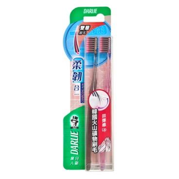 黑人牙膏 - 韓國火山礦物刷毛牙刷 - 2'S