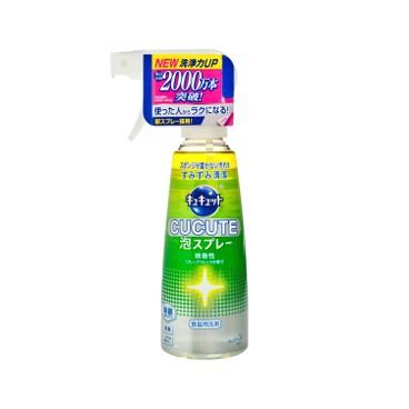 花王 CUCUTE - 洗潔精泡沬噴裝-西柚 - 300ML