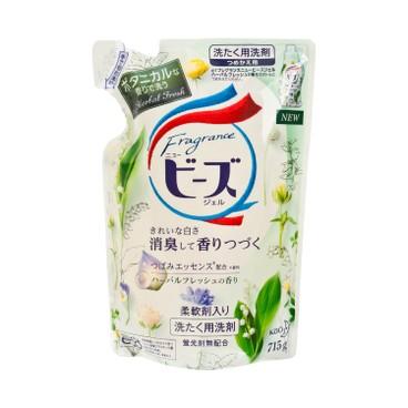 花王 - 洗衣液補充裝-草本 - 715G