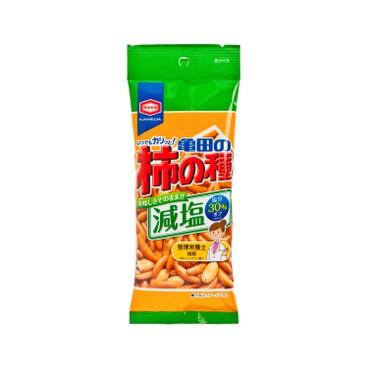 KAMEDA - Less Salt Kakinotane Rice Cracker - 60G
