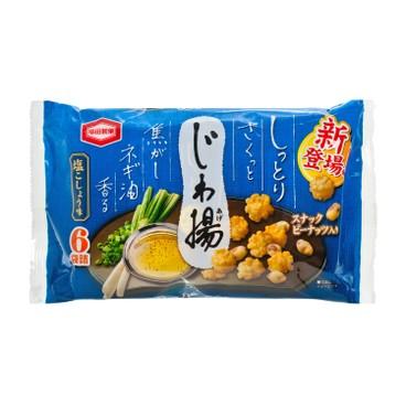 KAMEDA - Saltd Pepper Flavor Rice Cracker - 120G