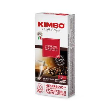 KIMBO - 意大利拿坡里風味膠囊咖啡 - 10'S