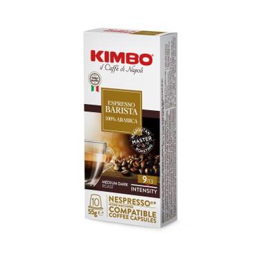KIMBO - 意大利ARMONIA 100% 阿拉比卡膠囊咖啡 - 10'S