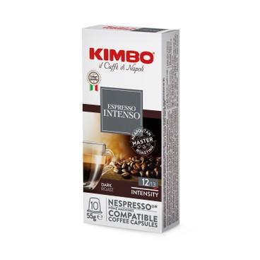 KIMBO - 意大利香濃風味膠囊咖啡 - 10'S