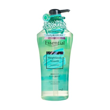 ESSENTIAL - Purify Weightlessly Smooth Care Shampoo - 700ML