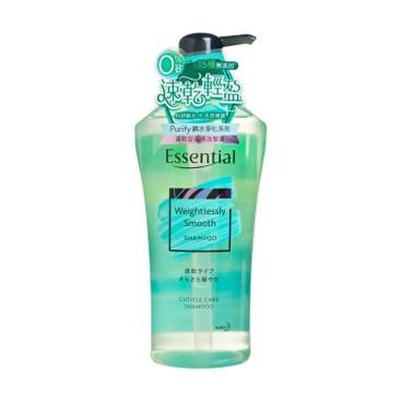 ESSENTIAL - PURIFY鎖水淨化系列速乾空氣感洗髮露 - 700ML