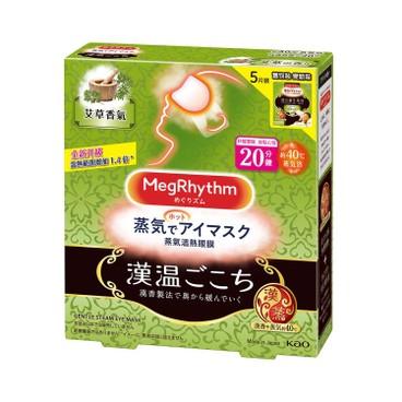 MEGRHYTHM - Steam Eye Mask Mugwort - 5'S