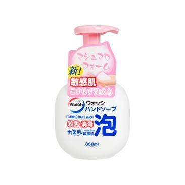 WALCH - Foaming Hand Wash Sensitive Japanese Version - 350ML