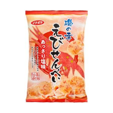 IKEDA HOUSE - Shrimp Cracker - 90G