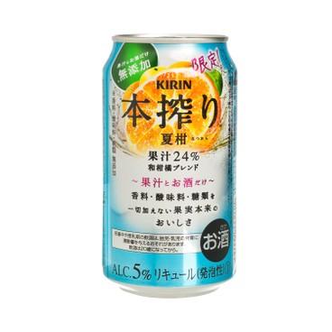 麒麟 - 本搾果汁汽酒-夏柑 - 350ML