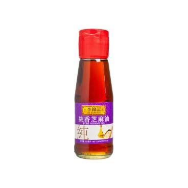 李錦記 - 純香芝麻油 - 115ML